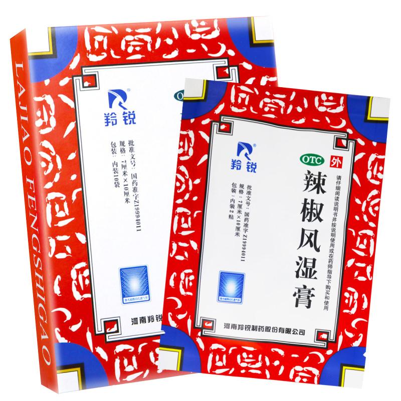 la jiao feng shi gao